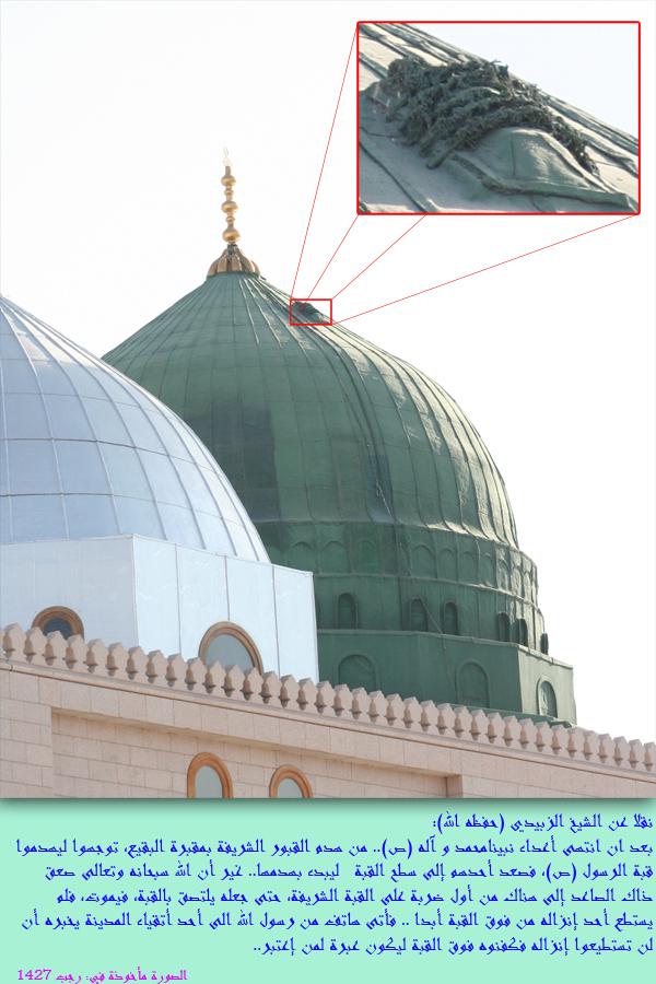 dome-prophet_ejajufri