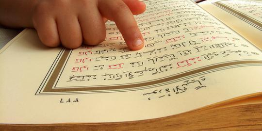Taurat Dan Injil Di Al Quran Cahyaiman S Blog