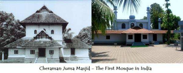 cheraman Malik (Juma) Masjid