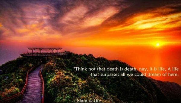 Cahaya Hikmah Kata Kata Terakhir Dari Imam Al Ghazali Ra