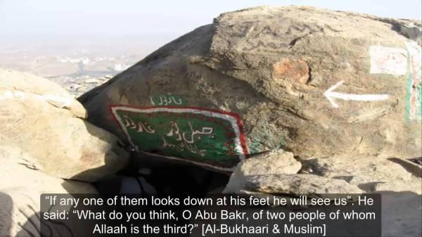 salahsatu gua di Jabal thawr