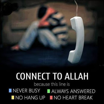 call to Allah