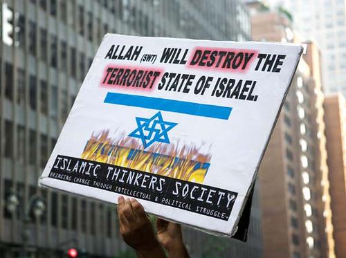 destroy-israel1