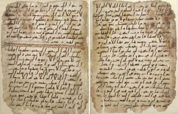 Fragment tertua dari Halaman Al Qur'an yang ditemukan di Koleksi Benda benda bersejarah di Universitas Birmingham ini ditulis diatas Kulit Domba atau Kambing.